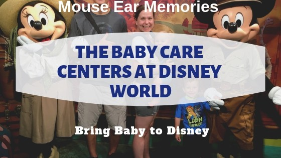 The baby care centers at Disney World